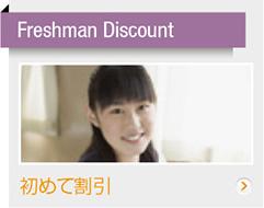 Freshman Discount